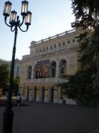 Театры и концертные залы